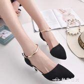 純黑色灰色單鞋一字扣帶尖頭細跟高跟鞋淺口性感職業女春涼鞋性感 台北日光