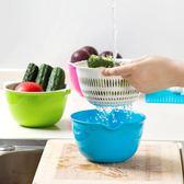 居家家雙層瀝水籃洗菜盆小號客廳水果盤創意家用塑料菜籃子洗菜籃【好康八八折優惠一天】