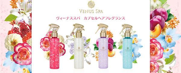 FITS_Venus Spa_漫步花園髮妝水_白花玫瑰_紅瓶