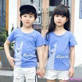 兒童短袖T恤男童新款女童裝寶寶男孩100%全棉打底衫上衣t恤潮