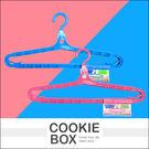 日本 PONYKASEI 伸縮 浴巾 曬衣架 曬架 衣架 (隨機出貨) 晾衣架 衣櫥 衣櫃 收納 *餅乾盒子*