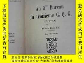 二手書博民逛書店Au罕見3ème Bureau du troisième G.Q