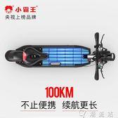 小霸王電動滑板車折疊小型電瓶車迷你型電動車成人女代步車自行車 JD 一件免運
