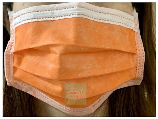 雙鋼印 宏瑋 醫用平面口罩50枚/盒-阿尼橘(橘色) 原廠授權公司正貨
