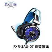 FOXXRAY FXR-SAU-07 貪婪響狐電競耳機麥克風