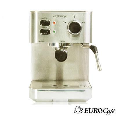 《EUROCafe》EU-105 玩家型義式咖啡機