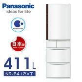 10月到貨★贈象印電熱水瓶(市價$4990)【國際牌】日本製_411L變頻五門冰箱 NR-E412VT-W1(晶鑽白)