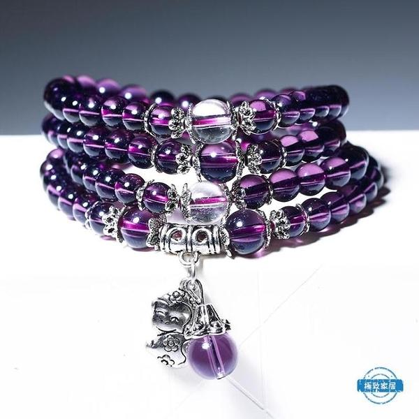 生肖手串十二生肖雞狗紫水晶手鍊女款本命年手串水晶飾品