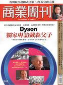 商業周刊   新訂一年52期3950元 【SV6750】快樂生活網