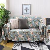 沙發罩美式全蓋加厚沙發蓋巾現代簡約棉麻家居布藝沙發墊防塵罩套四季 快意購物網