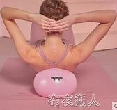 普拉提小球加厚防爆運動健身翹臀女23cm迷你瑜伽 【快速出貨】