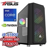 【南紡購物中心】華碩系列【星界躍動】i9-11900八核 RTX3070 電競電腦(32G/500G SSD)