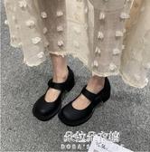 娃娃鞋 2020春款復古粗高跟瑪麗珍大頭鞋女網紅同款學院風小皮鞋娃娃單鞋 朵拉朵YC