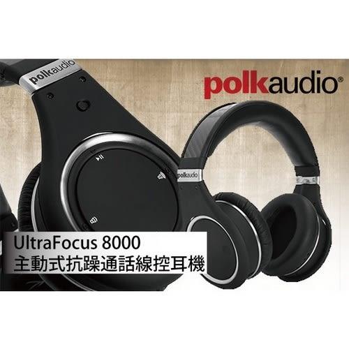 摩比小兔~ Polk Audio UltraFocus 8000 主動式抗躁線控通話耳罩式耳機