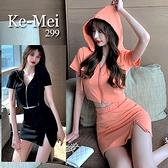 克妹Ke Mei ~AT68233 ~ 自訂, 單!連帽拉鍊外套短裙洋裝套裝