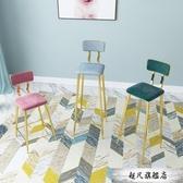 簡約高腳凳鐵藝前臺吧凳現代靠背椅酒吧椅北歐金色吧臺椅網紅椅子-超凡旗艦店
