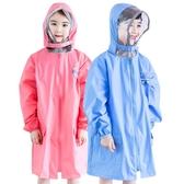 兒童雨衣女小學生四季男童女童帶書包位幼兒園寶寶大帽檐雨披大童