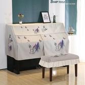 鋼琴罩 定制 韓式卡通刺繡鋼琴罩簡約布藝全披全罩鋼琴巾鋼琴防塵蓋布半罩蓋巾
