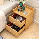 角落櫃簡易床頭櫃簡約現代迷你收納小櫃子特價儲物櫃宿舍臥室床邊櫃