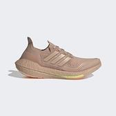Adidas Ultraboost 21 W [FY0391] 女鞋 慢跑 運動休閒 輕量 支撐 緩衝 彈力 卡其 粉紅