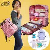 後背包媽咪包多功能收納包外出包母嬰包