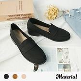 樂福鞋 (加大版)簡約復古紳士鞋 MA女鞋 TG52841