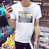 短袖T恤 2018夏季男圓領修身半袖夏裝圖案潮流《印象精品》t52