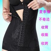 產后收腹帶順產剖腹專用束腹帶塑身形瘦身衣束腰收胃收復帶腰封