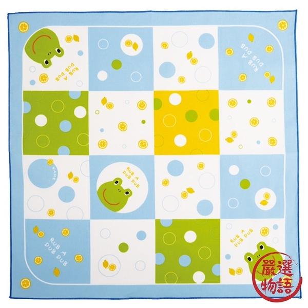 【日本製】【Rub a dub dub】便當餐盒包巾 青蛙圖案(一組:3個) SD-9155 - Rubadubdub