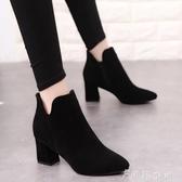馬丁靴歐美尖頭短筒馬丁靴百搭絨面高跟短靴女粗跟及裸靴潮 伊鞋本鋪