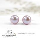 特價 7mm天然珍珠(粉紫藕) 秀氣甜美 上班實搭款 925純銀珍珠耳環 KATE銀飾