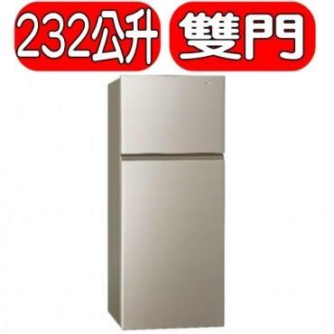 【Panasonic國際牌】232L雙門冰箱 NR-B239TV-R