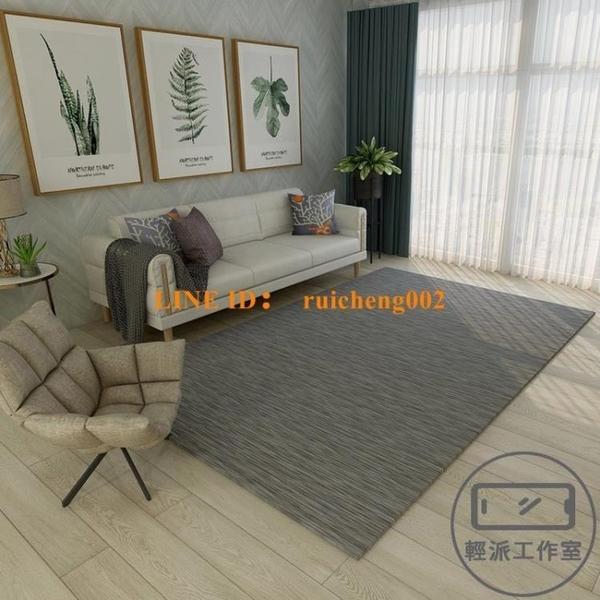 客廳沙發茶幾地毯臥室滿鋪房間床邊毯定制加厚長方形地墊【輕派工作室】