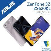 【贈傳輸線+立架+集線器】ASUS Zenfone 5Z ZS620KL 6.2吋 8G/256G 智慧型手機【葳訊數位生活館】