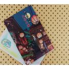【收藏天地】插畫明信片★立體明信片-九份山城/ 送禮 旅遊紀念
