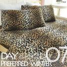Annis珍珠搖粒絨加大4件組【07.豹紋】MIT台灣製/刷毛床包被套3件組(床包+被毯+枕套)瞬間保暖