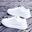 小白鞋鞋子男2020秋季新款韓版百搭潮流小白鞋透氣板鞋白色網紅休閑男鞋【易家樂】