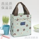 便當包丨保溫飯盒袋加厚鋁箔防水帆布放飯盒包帶飯手拎包午餐便當袋手提袋 【618特惠】