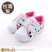 女童鞋 台灣製迪士尼米妮正版休閒鞋 魔法Baby
