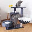 貓咪玩具貓架貓爬架特價貓架子貓窩一體貓抓柱貓樹貓跳臺貓抓板
