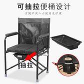 折疊老人坐便椅孕婦坐便器行動馬桶家用大便椅加厚殘疾人蹲坑便椅 麻吉部落