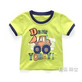 兒童短袖t恤男童夏季寶寶衣服棉質童裝女童上衣嬰兒夏裝薄(1件免運)