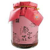 《好客-郭家莊豆腐乳》棗釀豆腐乳(450g/罐)_A013002