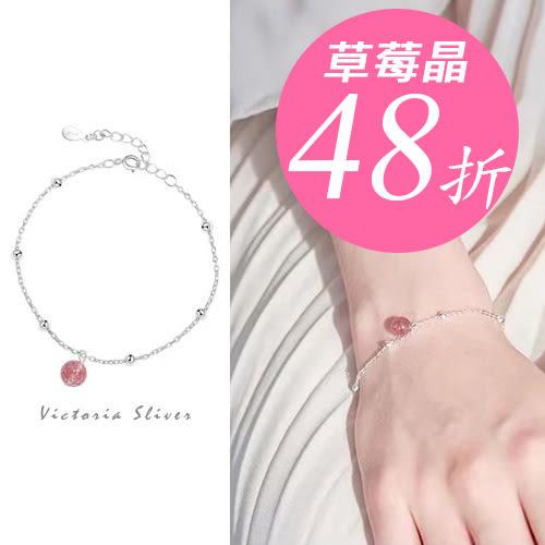S925純銀 優雅簡約森林系甜美草莓晶手鍊-維多利亞180680