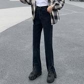 喇叭褲直筒 顯瘦1126#牛仔褲女寬松高腰直筒顯瘦顯高闊腿百搭拖地開叉喇叭褲1F157 依品國際