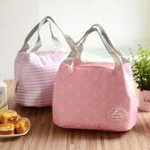 日系保溫小拎包 便當包 媽媽包 飯盒袋 保溫包  野餐袋  保冷包 收納包  餐袋【Z022】MY COLOR