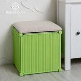 【藤立方】組合收納椅凳-綠色-DIY