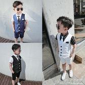 男童禮服兒童西裝男童馬甲三四件套裝小西服花童禮服 曼莎時尚