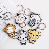 【12個裝可自選】卡通可愛鑰匙扣金屬汽車鑰匙鏈包包掛件飾品情侶個性鑰匙環【聚寶屋】
