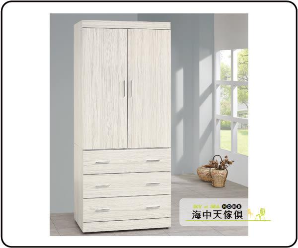 {{ 海中天休閒傢俱廣場 }} C-08 摩登時尚 臥室系列 170-3137 白梣木耐磨3x7尺木心板衣櫃